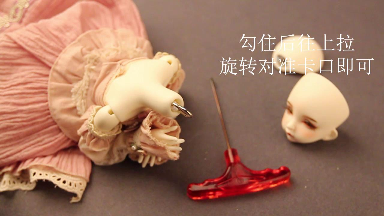 BJD Tendon tool, necessary to remove the head
